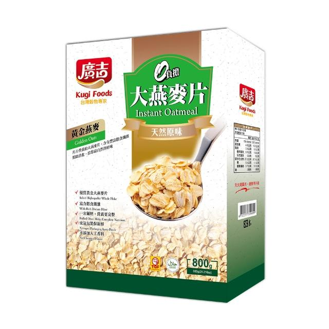 【廣吉】《廣吉》大燕麥片-原味(800g)