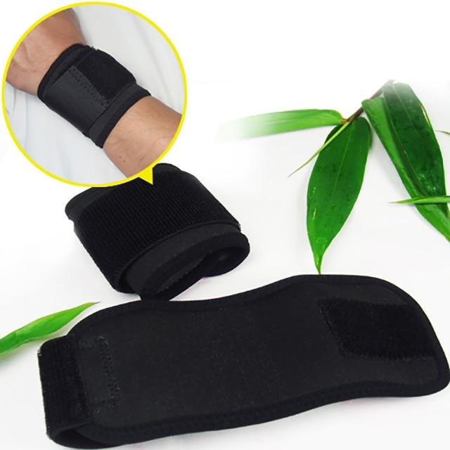 WEPON炭元素可調式護腕