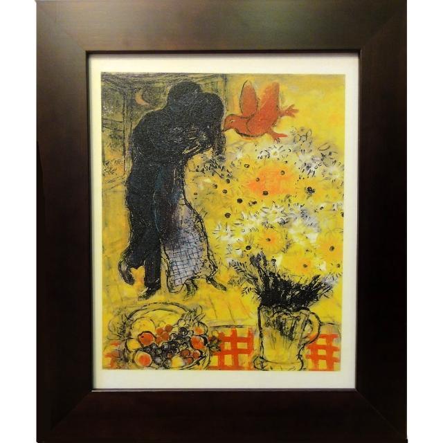 【開運陶源】Marc CHAGALL馬克 夏卡爾的畫-(戀人與雛菊)