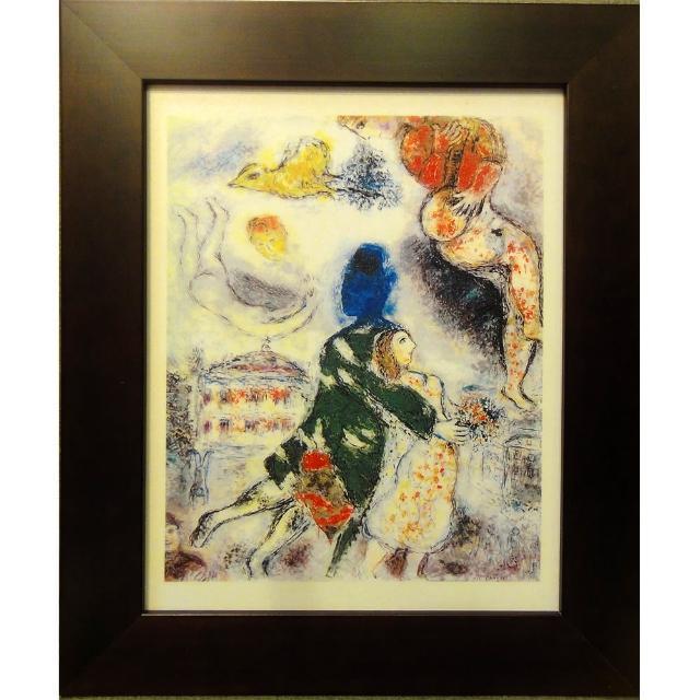 【開運陶源】Marc CHAGALL馬克 夏卡爾的畫-(歌劇院的人物)