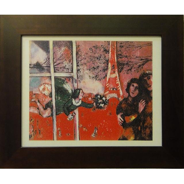 【開運陶源】Marc CHAGALL馬克 夏卡爾的畫-(艾菲爾鐵塔的新婚夫婦)