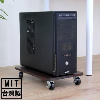 【美佳居】30Wx48Dx8H公分-堅固載重型-電腦架/主機架(附四個有剎工業輪)1入組(二色可選)