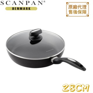 【丹麥精品 SCANPAN】不鏽鋼單柄平底鍋(28cm)