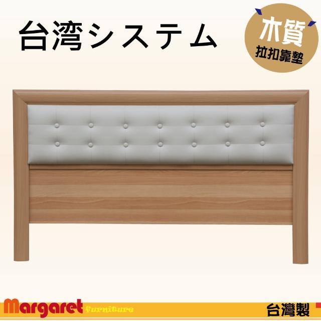 【Margaret】方格拉扣床頭片-雙人5呎