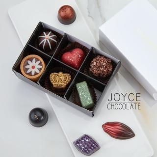 【JOYCE巧克力工房】情人綜合巧克力禮盒-6入天長地久禮盒(6顆/盒)