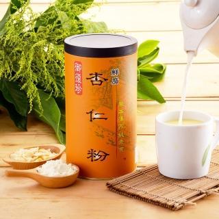 【御復珍】無糖鮮磨杏仁粉單罐組(600g)