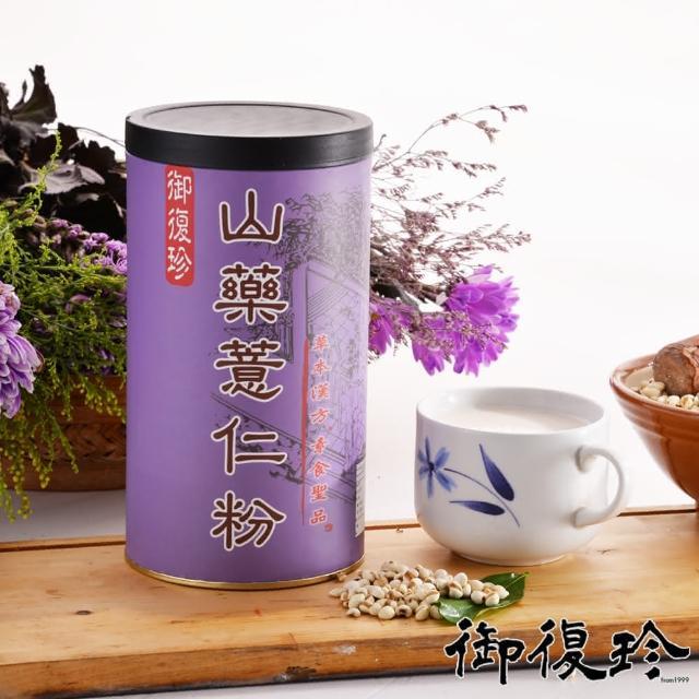 【御復珍】山藥薏仁粉1罐(無糖 500g/罐)