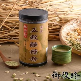【御復珍】黃金五穀雜糧粉單罐組(500g)
