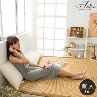 【A-nice】台灣精製˙3D加厚頂級軟藤涼蓆(3呎單人)