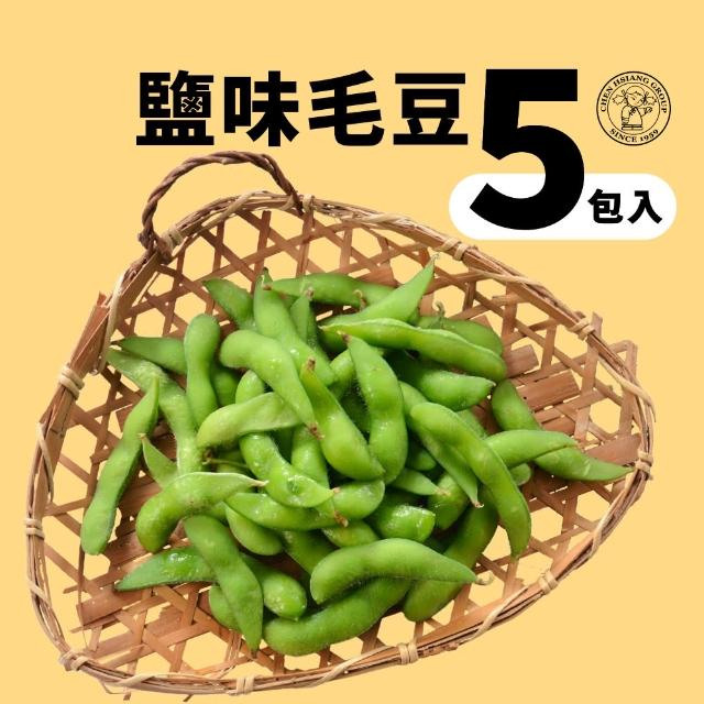 【禎祥食品】外銷日本A級鹽味毛豆(共5包)