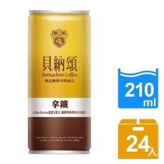 【貝納頌】經典拿鐵210mlx24入(使用國際認證92分卓越級配方咖啡豆)