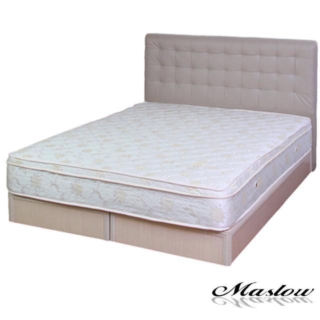 (Maslow-時尚格調)加大床組-6尺(不含床墊)