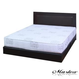 (Maslow-極簡主義胡桃)雙人床組-5尺(不含床墊)