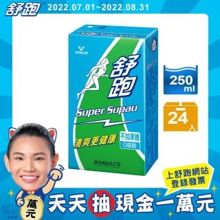 【跑舒】原味運動飲料鋁箔包 250ml(24入/箱)