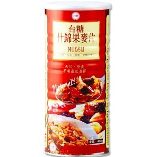 【台糖】什錦果麥片(400g/罐)