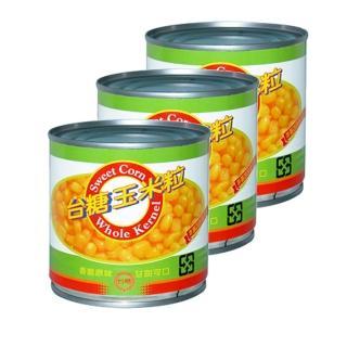 【台糖】玉米粒3罐/組(340g/罐)
