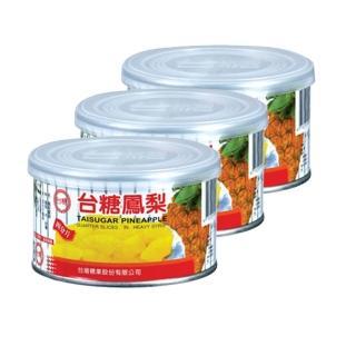 【台糖】鳳梨罐頭(227gX3入)