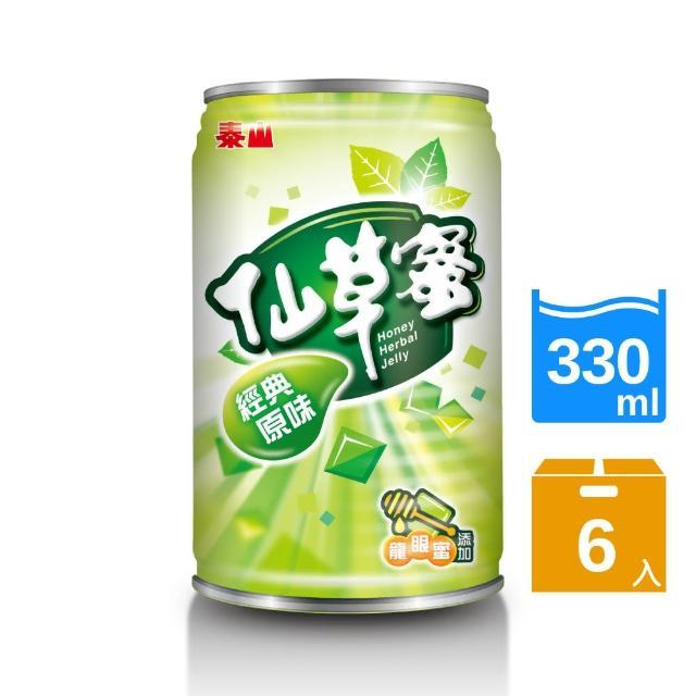 【泰山】仙草蜜330g(6入/組)