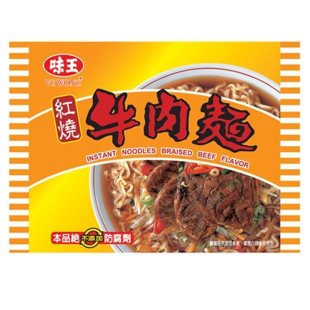 《味王》紅燒牛肉湯麵*5入 / 組