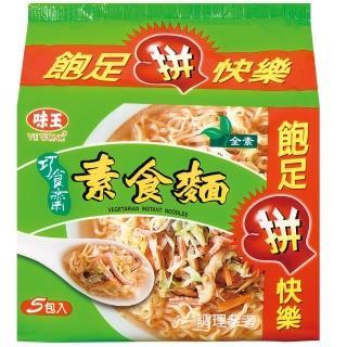 《味王》巧食齋素食麵*5入 / 組