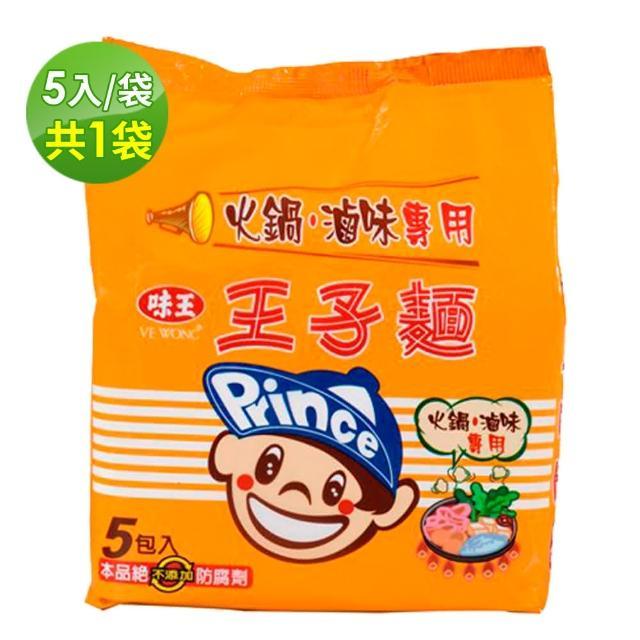 味王 王子麵-滷味用5入 / 組