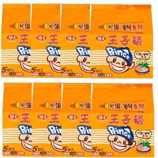 《味王》王子麵(滷味用)*40入
