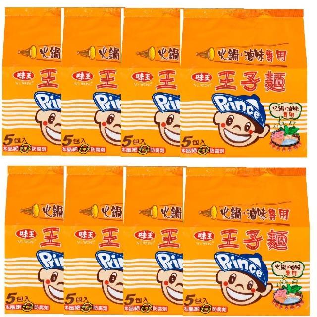 味王 -王子麵-滷味用 40入