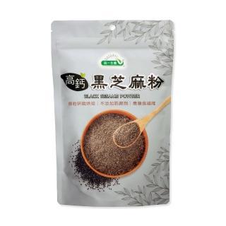 【統一生機】高鈣黑芝麻粉(300g/包)