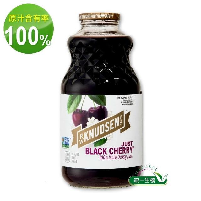 【統一生機】RWK 黑櫻桃汁(946ml/瓶)