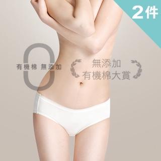 樂活人生LOHAS 有機棉無痕低腰褲 2入組