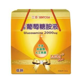 【三多】靈活系列 葡萄糖胺液(16罐/盒)
