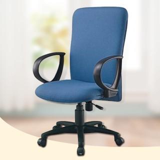 (時尚屋傢俱)多功能辦公主管椅(337-7)