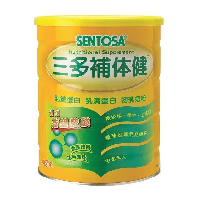 【三多】補体健(750g/罐)