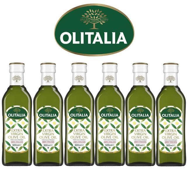 【Olitalia奧利塔】特級初榨橄欖油禮盒組(500mlx6瓶)