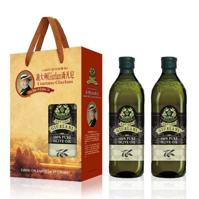 【義大利Giurlani】老樹純橄欖油禮盒組(1000mlx2瓶)
