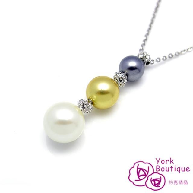 【約克精品】三色琉璃珍珠施華洛世奇元素晶鑽包銠金項鍊(SGS認證)