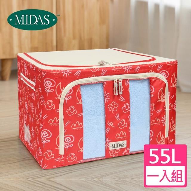 【購得樂】雙開式百納箱-55L(單件)