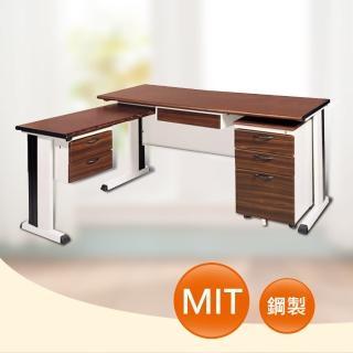 【時尚屋】150CM胡桃木紋色辦公桌+側桌櫃組(261-3)