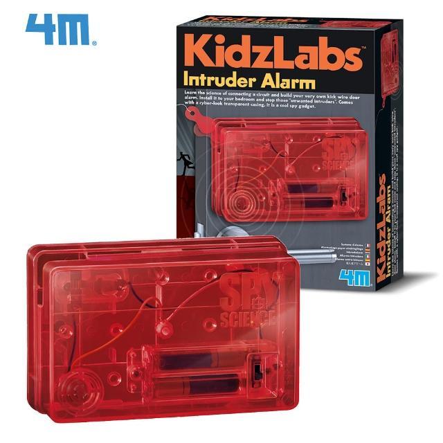【4M】科學探索系列 - 間諜警報器 Spy Science - Intruder Alarm(00-03246)