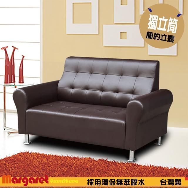 【Margaret】菲爾獨立筒二人座沙發(黑/紅/卡其/咖啡/深咖啡)