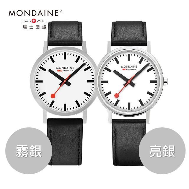 【Mondaine瑞士國鐵】3.6cm平面經典腕錶(亮銀/霧銀)