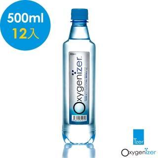 【歐思捷】36倍氧氣水-500ml(12入)