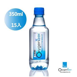 【歐思捷】36倍氧氣水-350ml(15入)