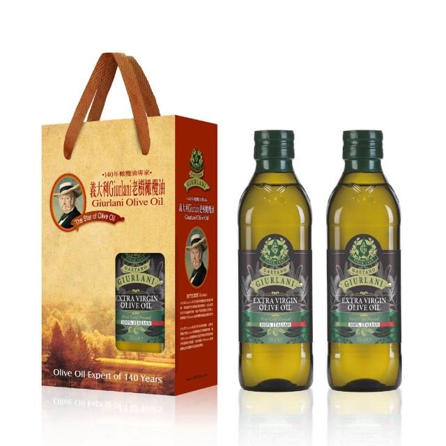 【義大利Giurlani】老樹典藏特級冷壓橄欖油禮盒組(500mlx2瓶)
