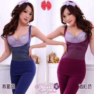 【安吉絲】竹碳機能 無縫提托立體翹臀超激瘦美體塑身衣 M-XL 紫藍 酒紅