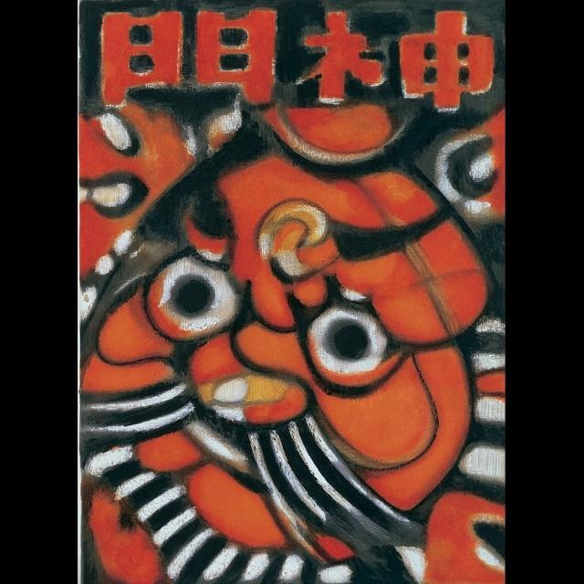 【劉其偉藝術典藏】親筆簽名限量發行石版畫(民俗系列--門神)