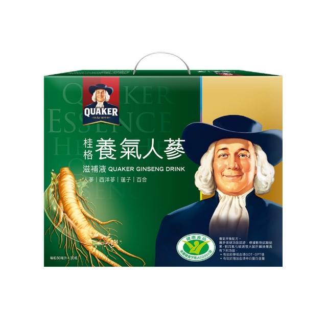 【桂格】養氣人蔘滋補液禮盒60ml*30入