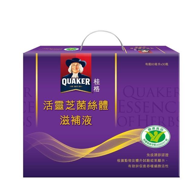 【桂格】活靈芝滋補液禮盒60ml*30入