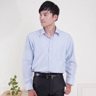 【JIA HUEI】長袖柔挺領男仕吸濕排汗襯衫 3158系列 條紋藍(台灣製造)
