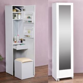 【C&B】四合一化粧桌椅穿衣鏡櫃(兩色可選)